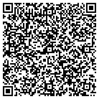 """QR-код с контактной информацией организации """"Baspana"""""""