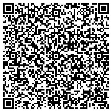 """QR-код с контактной информацией организации Частное предприятие ТОО """"Экспертные познания и оценка"""""""