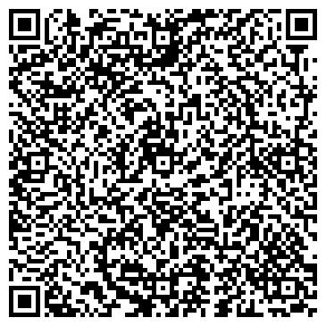 """QR-код с контактной информацией организации Адвокатская контора """"MAXIMUM"""""""