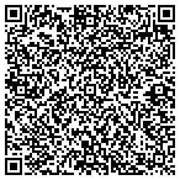 """QR-код с контактной информацией организации Юридическое бюро """"Писаренко"""""""