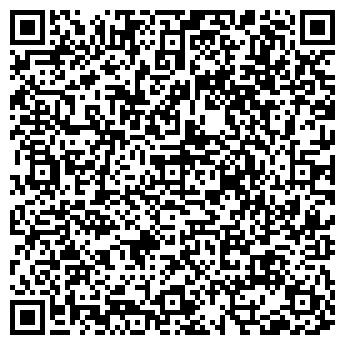 """QR-код с контактной информацией организации ТОО """"Prim-Tau Security"""""""