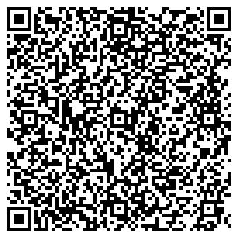 QR-код с контактной информацией организации Субъект предпринимательской деятельности ТОО Сегiз Арыс