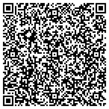 QR-код с контактной информацией организации ИП Гафарова