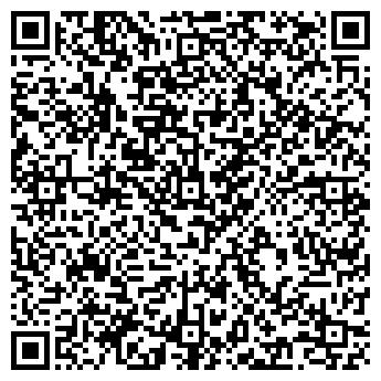 QR-код с контактной информацией организации Другая Нотариус Абдихамит К.А.