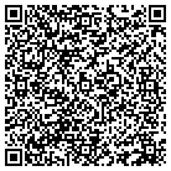 QR-код с контактной информацией организации Нотариус