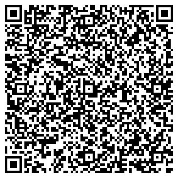 QR-код с контактной информацией организации Нотариус Алимбеков Хасен Хасенович