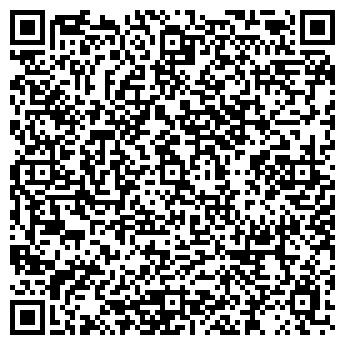 QR-код с контактной информацией организации Central Energy LLP