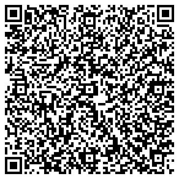 QR-код с контактной информацией организации AcTaHa Нотариус Мурзабеков Канат Галиаскарович