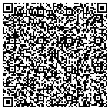 QR-код с контактной информацией организации Нотариус Мухамедьярова Арайлым Сагындыковна