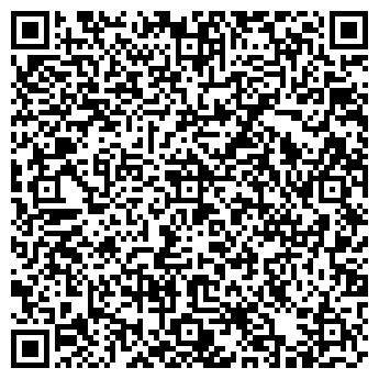 """QR-код с контактной информацией организации Общество с ограниченной ответственностью ООО """"УБГ-2000"""""""