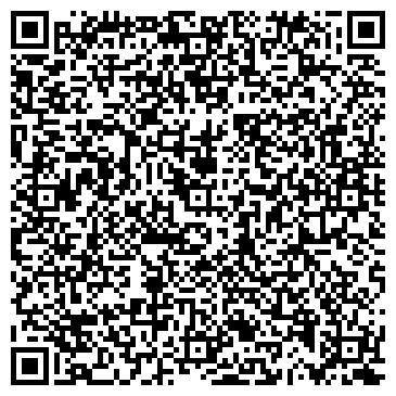 QR-код с контактной информацией организации Субъект предпринимательской деятельности ФЛ-П Рейниш Леонид Валериевич
