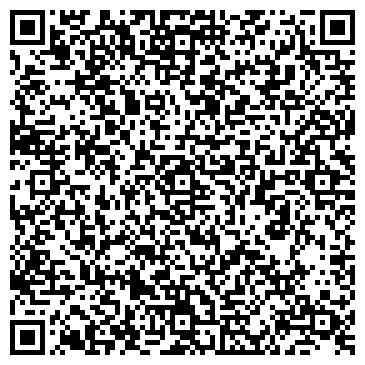 """QR-код с контактной информацией организации ТБ """"Универсал"""""""