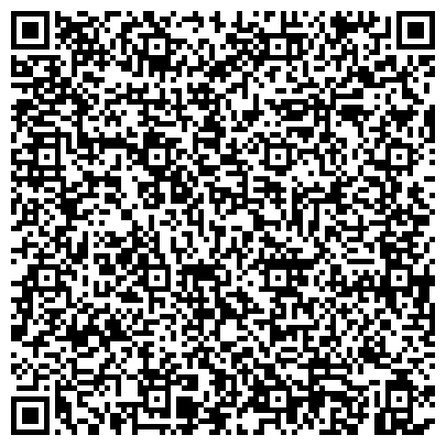 QR-код с контактной информацией организации Общество с ограниченной ответственностью ТРИНИТИ КАСТОМС, ООО I Таможенное оформление грузов