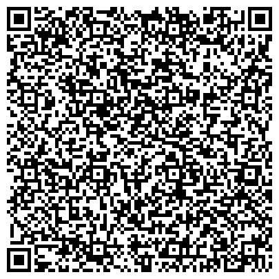 QR-код с контактной информацией организации Объединение Юридическая компания «Ди. Эй. Джи Консалтинг»