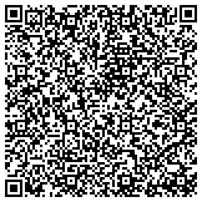 QR-код с контактной информацией организации Общество с ограниченной ответственностью ООО «ЮР-ИНВЕСТ» Юридическая компания