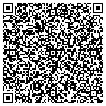 """QR-код с контактной информацией организации Общество с ограниченной ответственностью """"Юридическая компания """"Ваш партнер"""""""