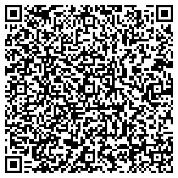 QR-код с контактной информацией организации ООО Меркурий