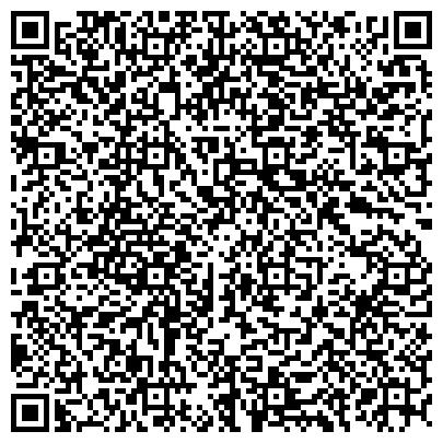 """QR-код с контактной информацией организации Общество с ограниченной ответственностью ООО """"ЛЕВ"""" - ЮРИДИЧЕСКИЕ УСЛУГИ - АДВОКАТСКИЕ УСЛУГИ - СУДЕБНЫЕ РАЗБИРАТЕЛЬСТВА"""