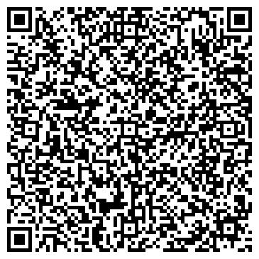 QR-код с контактной информацией организации Адвокат, юридические услуги