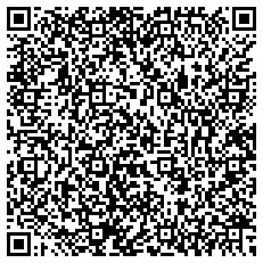 QR-код с контактной информацией организации Объединение Адвокаты Онищук&Кучак