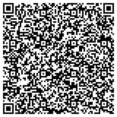 QR-код с контактной информацией организации Правовое объединение «Consalco»