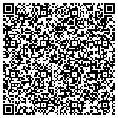 QR-код с контактной информацией организации интернет-магазин «Бухгалтерские услуги»