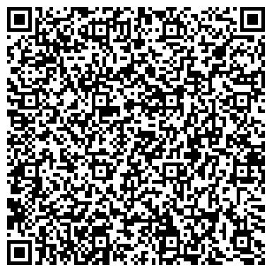 QR-код с контактной информацией организации ХООО Комитет по защите прав потребителей