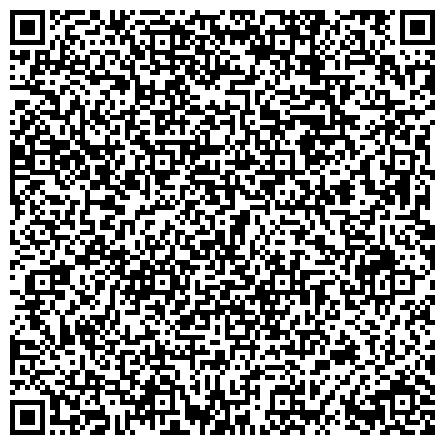 """QR-код с контактной информацией организации Адвокатское объединение """"СФЕРА ЗАКОНА"""""""