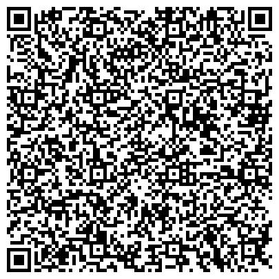 QR-код с контактной информацией организации Субъект предпринимательской деятельности Адвокатское бюро Елены Прядко- юридические услуги в Донецке
