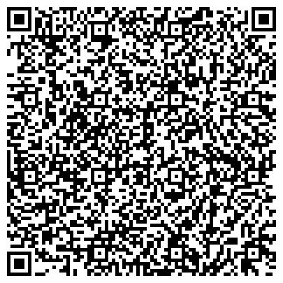 """QR-код с контактной информацией организации Общество с ограниченной ответственностью ООО """"Адвокат 24 Україна"""""""