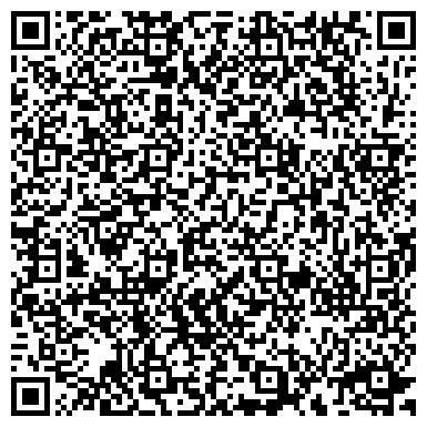 QR-код с контактной информацией организации адвокатская компания