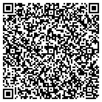 """QR-код с контактной информацией организации """"БИЗНЕС-КОНСУЛЬТАНТ"""""""