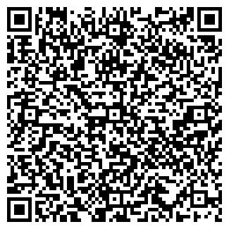 QR-код с контактной информацией организации ФЕНСИ ТОЙЗ, ООО