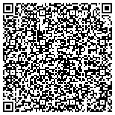 QR-код с контактной информацией организации Общество с ограниченной ответственностью Українська юридична компанія «Юстиція»