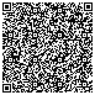 """QR-код с контактной информацией организации Адвокатское объединение """"Крыжановский и партнеры"""""""