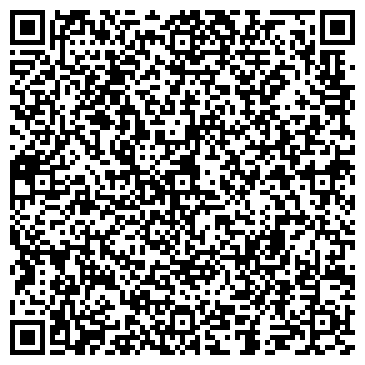 """QR-код с контактной информацией организации Интернет-магазин """"Best Time"""""""