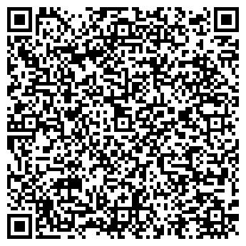 QR-код с контактной информацией организации vasilina