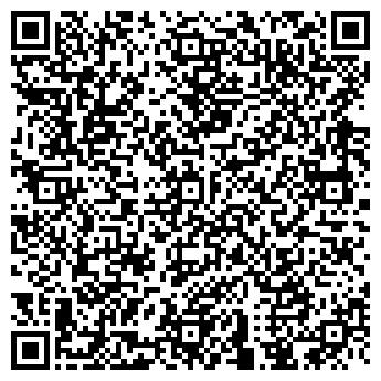 "QR-код с контактной информацией организации ТОВ ""Юридична компанія ""Лігалейд"""