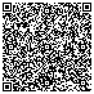 QR-код с контактной информацией организации ХМЕСИЛ ЛТД, УКРАИНСКО-БОЛГАРСКОЕ СП, ООО
