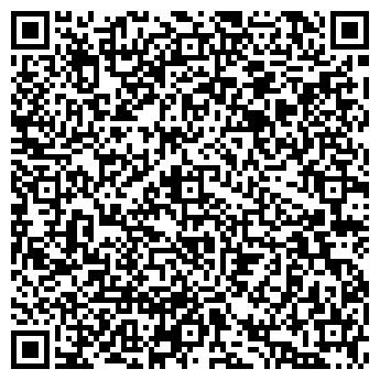 QR-код с контактной информацией организации West-Trans, Частное предприятие