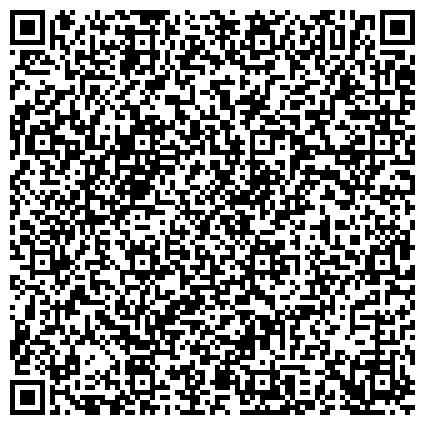 QR-код с контактной информацией организации Южно-региональный центр по оказанию правовой помощи при ДТП