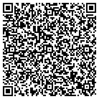 QR-код с контактной информацией организации Інша Адвокат Коваль О. С.