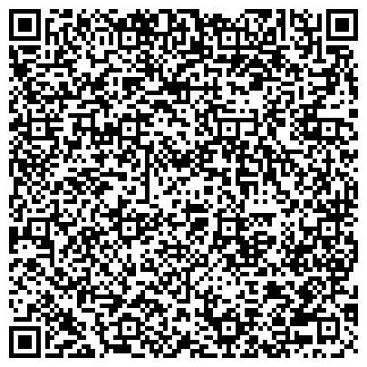 """QR-код с контактной информацией организации OOО """"ЮРИДИЧЕСКАЯ КОМПАНИЯ КРЕАТИВ"""""""