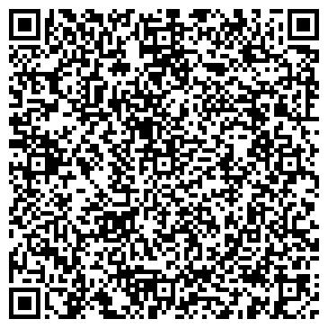 QR-код с контактной информацией организации Другая Адвокат Зверева Л. С.