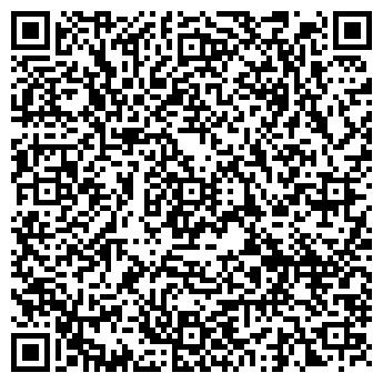 """QR-код с контактной информацией организации ТОВ """"Скайрайз Груп"""""""