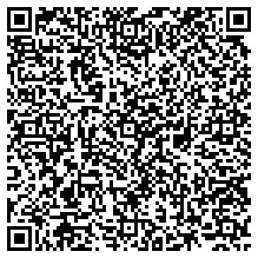 """QR-код с контактной информацией организации Юридическая компания """"НАСЛЕДНИК"""""""