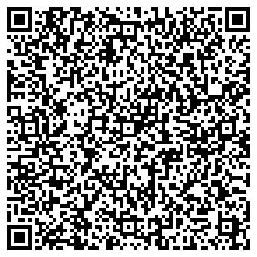 QR-код с контактной информацией организации Общество с ограниченной ответственностью ТОО РОСБЕЛКАР
