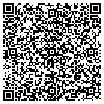 QR-код с контактной информацией организации Стройтрест 7, ОАО