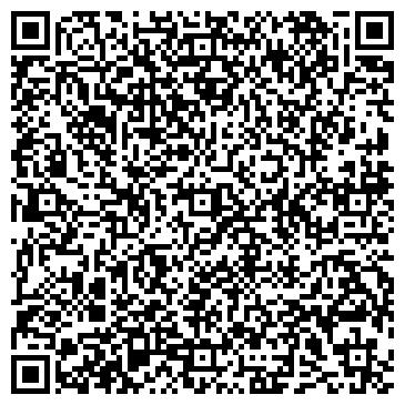 QR-код с контактной информацией организации Квасовка В. И., ИП