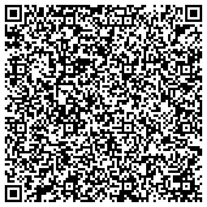 QR-код с контактной информацией организации Гродненское агентство по государственной регистрации и земельному кадастру, ГП